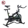 JK Fitness Speed Bike Professional 515
