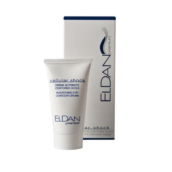 Eldan Cellular Shock Crema Nutriente Contorno Occhi Pelli Mature 30ml